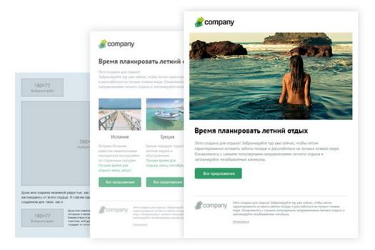 mailservice2