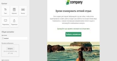 Система email-рассылок Sendsay представила новый модульный редактор