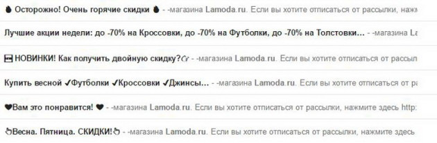 otkruvaemost_email2