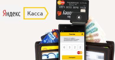 Ставить кнопку оплаты через Яндекс.Кассу теперь можно прямо в письмо